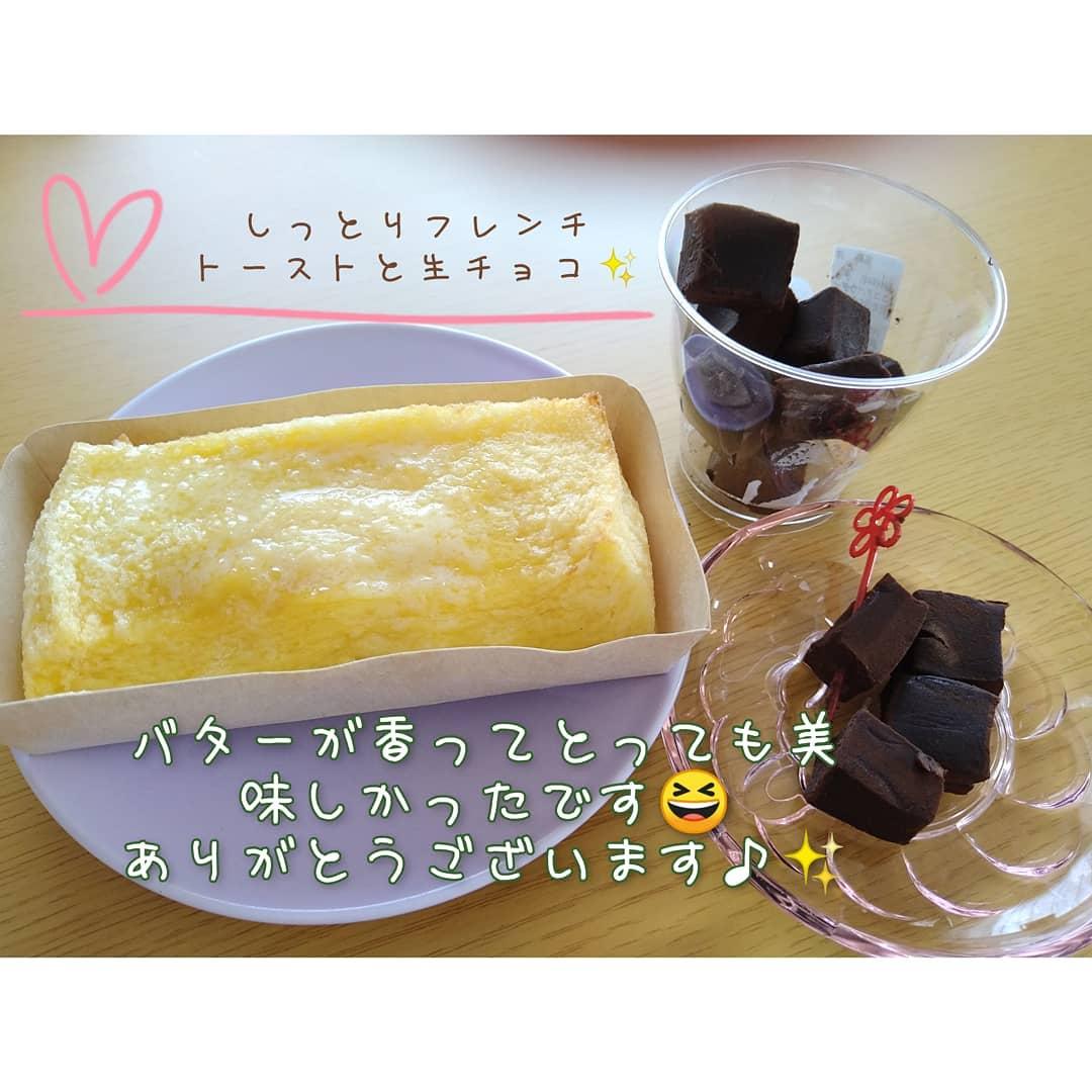 ・お客様からいただきものシリーズー♪しっとりバターののフレンチトーストと生チョコいただきました♡濃厚!珈琲のお供にいだきました特にフレンチトーストすごく好みでとても美味しかったので、今度自分でもリピしてみます♪ありがとうございます仙台エステサロンはなまり#仙台 #エステサロン #いただきもの #感謝♪ #メンズエステ #メンズフェイシャル #メンズハイフ #髭剃りまけ #ニキビケア #フレンチトースト #セブン&アイ #生チョコ #濃厚チョコ #珈琲に合うお供 #珈琲はブラックが好き #たまにミルク